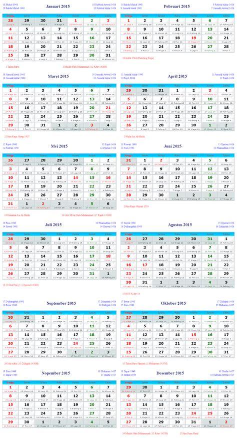 Kalender Baru 2017 kalender indonesia 2015 hari libur nasional dan cuti