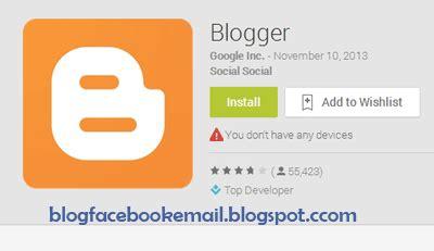 cara membuat blog via android cara membuat blog lewat aplikasi android