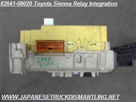 Relay Integration 1999 2000 toyota relay integration 82641 08020