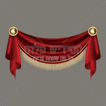 all you need for curtains curtain chasidish plus all you need