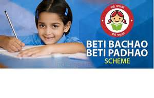 Essay On Beti Bachao Beti Padhao In Font by Beti Bachao Beti Padhao Article And Eassay Informative Guide