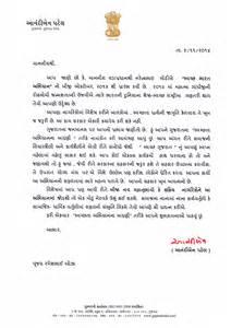 Mission Clean India Essay by Essay On Bharat Abhiyan Myideasbedroom
