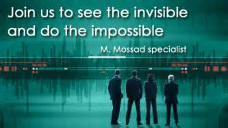 join the invisible to make the impossible israel s