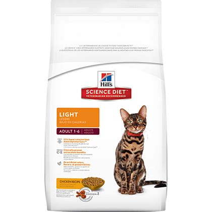 science diet light cat food hill s science diet light dry cat food 1800petmeds