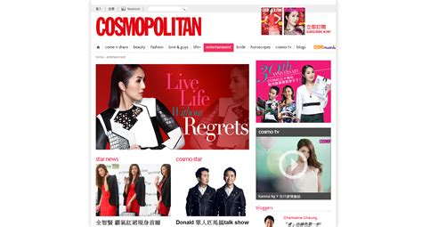 entertainment section cosmopolitan com hk launched entertainment section