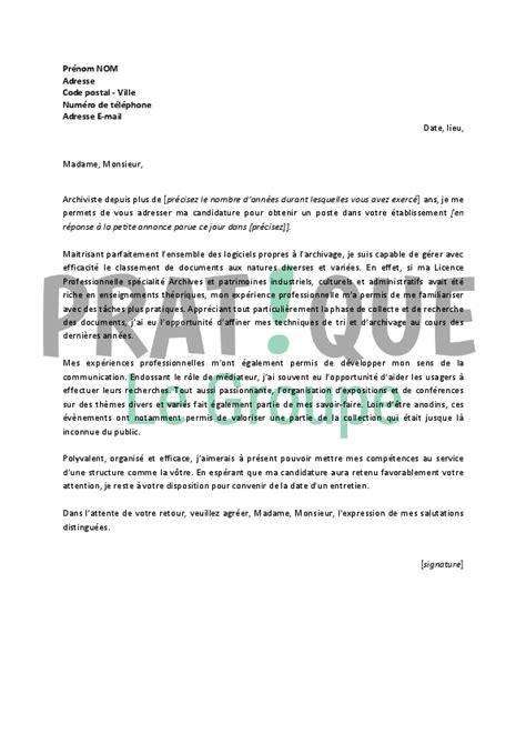 Lettre De Motivation Entreprise Inconnue Lettre De Motivation Pour Un Emploi D Archiviste Confirm 233