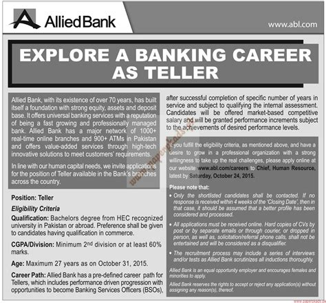 allied bank mashriq ads 18 october 2015 paperpk