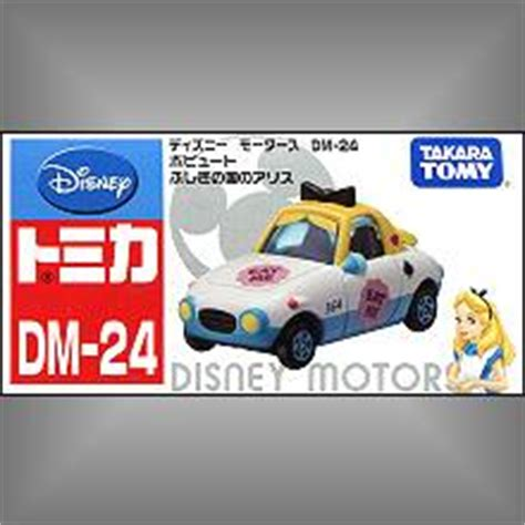 Tomica Disney The Cat Dm 20 tomica小汽車迪士尼系列 麗王網購商品 tomica disney motors dm 16 tomica dm 16 夢幻米奇 賽車 tomica disney motors dm 17