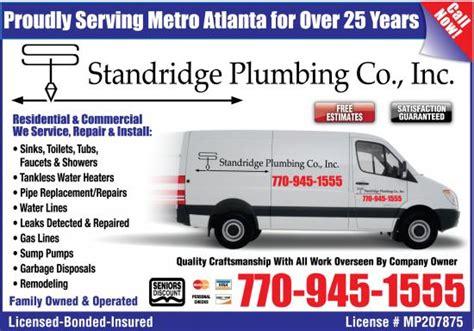 find braselton plumbers plumber braselton ga