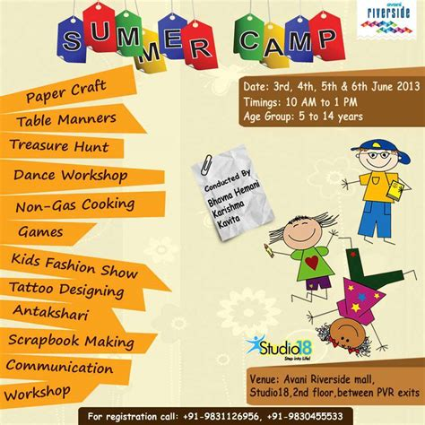 summer camp from 3 to 6 june 2013 at avani riverside mall