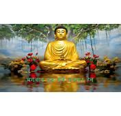 Lord Gautam Buddha HD Wallpapers  Images