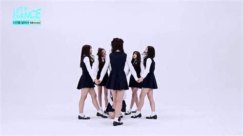 tutorial dance gfriend rough 여자친구 gfriend rough 시간을 가려서 mirrored dance youtube