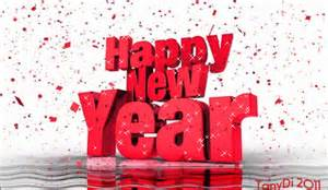 happy new year gif file happy new year 2015 animated pics search results