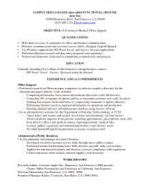 office administration resume objective