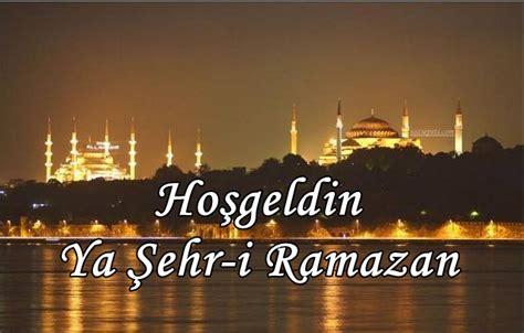 resimli ramazan ay mesajlar 2016 en iten mesajlar 2016 ramazan ayı mesajları sevdiklerinizin ramazan ayı nı