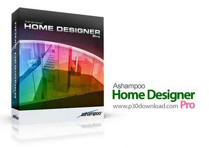 ashoo home designer pro v1 28 images ashoo home