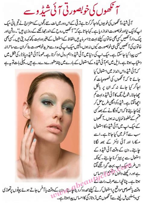 makeover tips simple makeup for everyday in urdu life style by