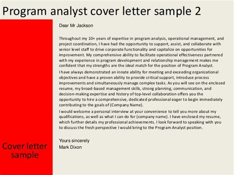 program analyst cover letter program analyst cover letter