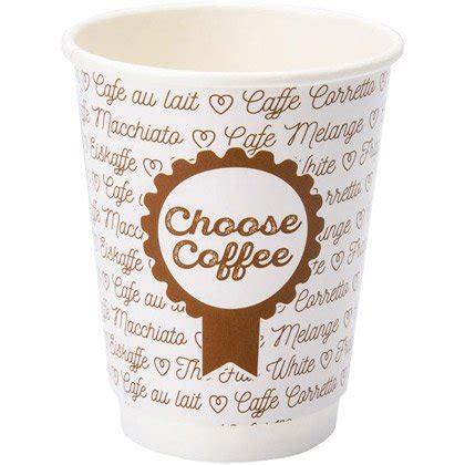bicchieri di carta personalizzati bicchieri promozionali di carta personalizzati con logo