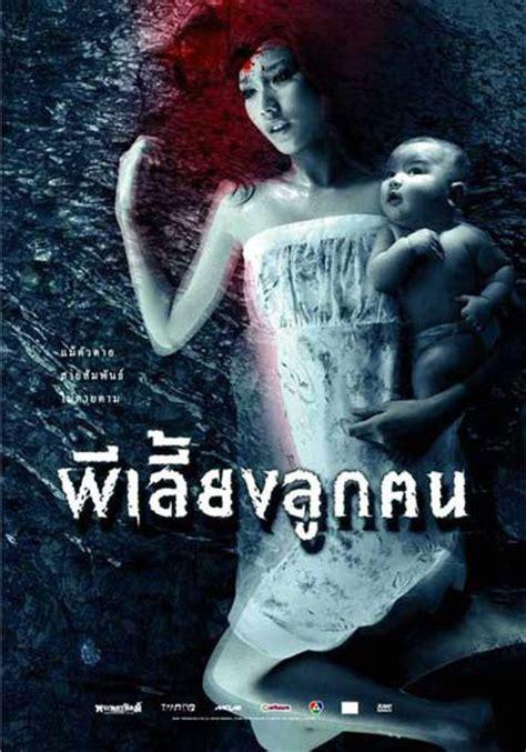 film thailand ghost ghost mother thai horror pinterest horror