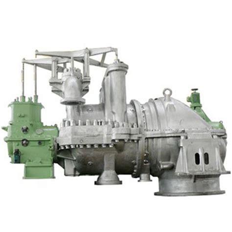 china condensing steam turbine china condensing steam