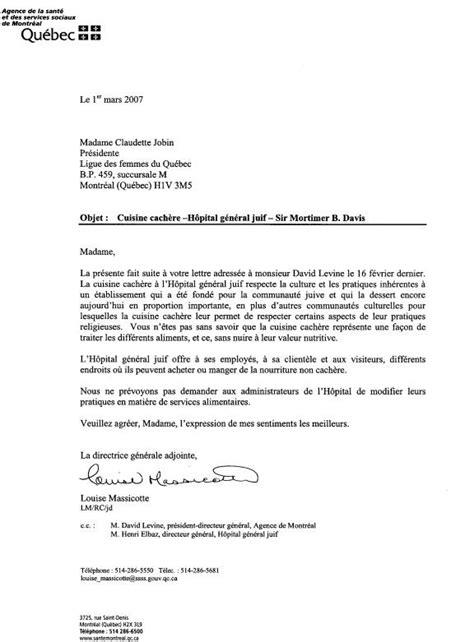 Présentation De L Entreprise Dans Une Lettre De Motivation Letter Of Application Mod 232 Le De Lettre Officielle Qu 233 Bec
