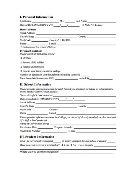 sle scholarship application form 7 documents in pdf