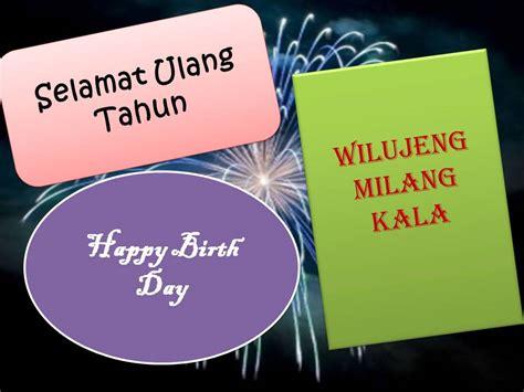 Kata2 Undangan Ulang Tahun by Search Results For Kata Kata Ulang Tahun Calendar 2015