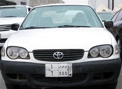 toyota dealer in saudi arabia toyota corolla drive arabia