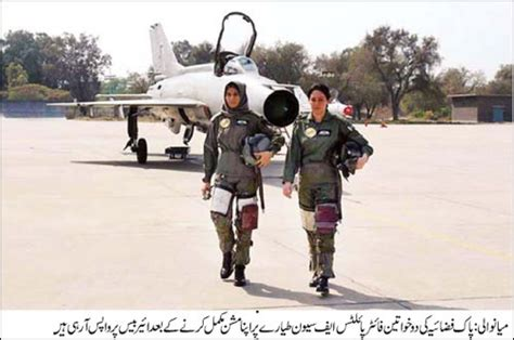 by order of the air force phlet 63 1701 program pakistan air force pilots pictures