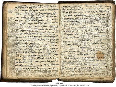 themes in greek literature freaky fauna s tumblr 17th century romanian notebook