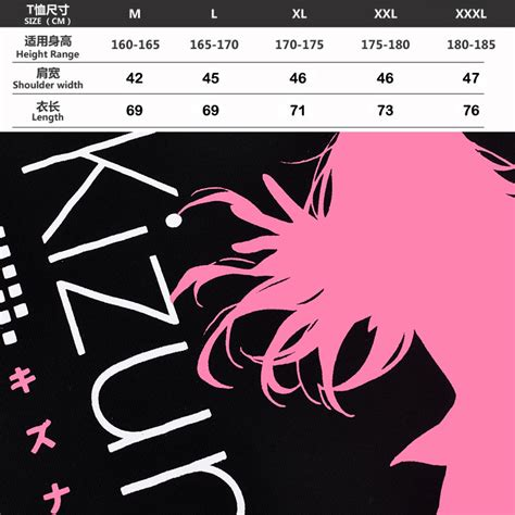 Ryusei Ai T Shirt Black kizuna ai color t shirt black