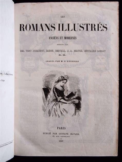 libro manon lescaut folio plus lewis le moine val 233 rie manon lescaut le talisman du coeur la peine du talion le r 232 gne de