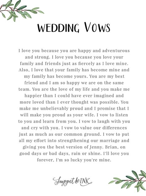 Ventuswill marriage vows