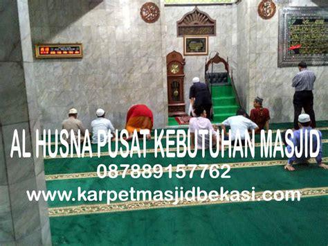 Karpet Masjid Di Tanah Abang jual karpet masjid tanah abang murah terpercaya al husna