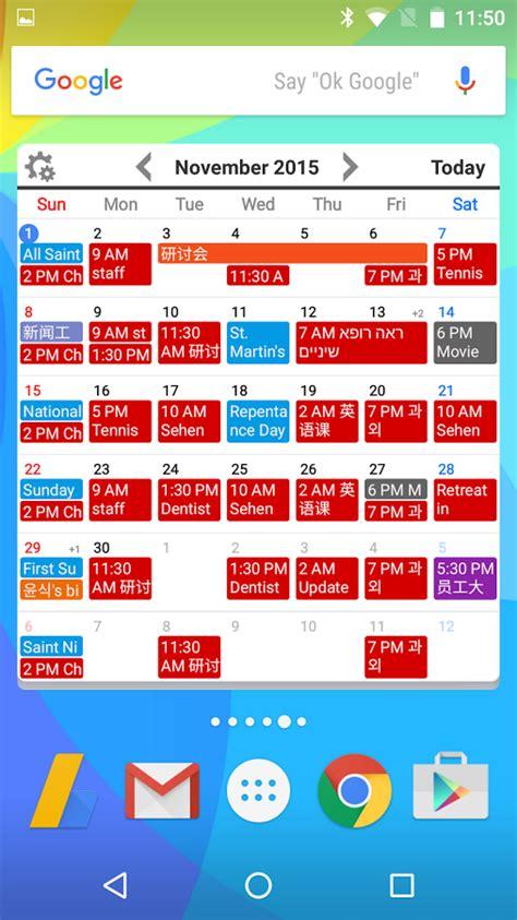 Calendars Widget Calendar Widgets 187 Apk Thing Android Apps Free