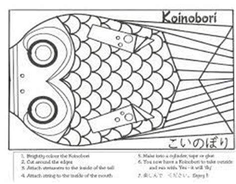 how to make carp streamers pesquisa google artesanato