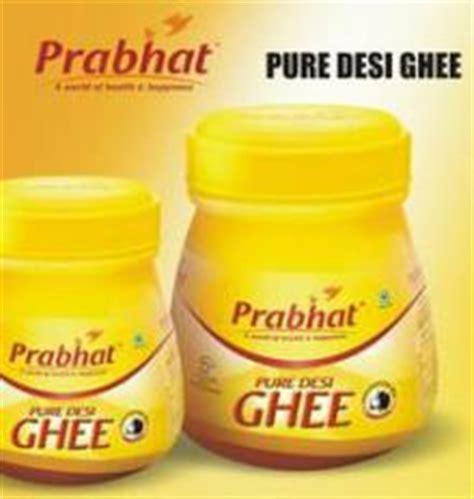 desi ghee meaning desi ghee products india desi ghee supplier
