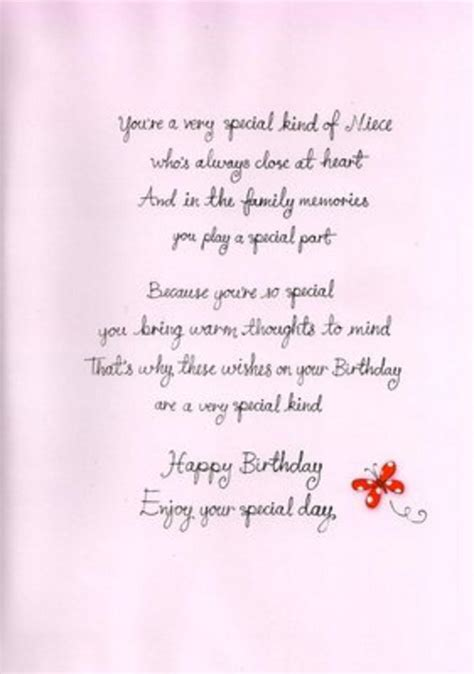 What To Write In My Niece S Birthday Card