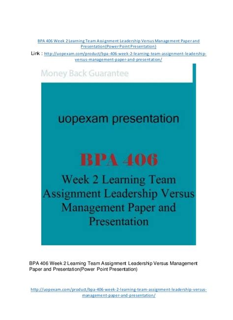 Paper Presentation Topics For Mba Students by Management Paper Presentation Topics