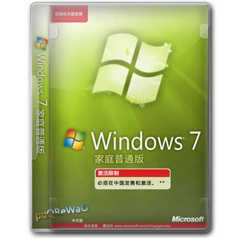 windows 7 home basic by fivestar0517 on deviantart