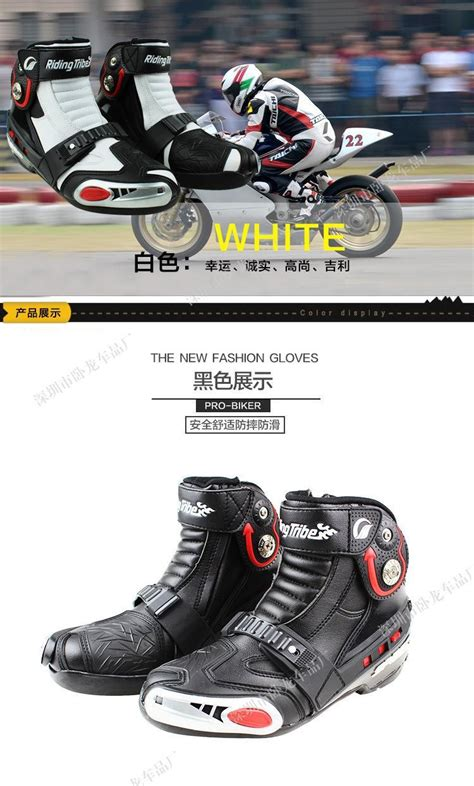 best motorcycle racing boots 100 moto racing boots all new fox racing 2015