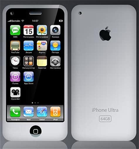 9 gadgets iphone 4 nokia x2 lenovo more rediff getahead