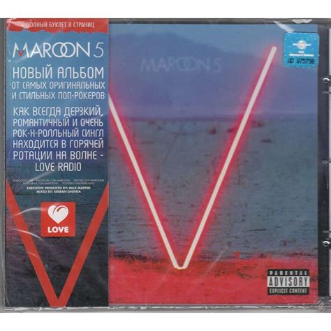 Maroon 5s New Album Hits Stores Today by Image Gallery Maroon 5 Cd