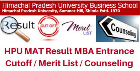 How To Check Mat Result by Hpu Mat Result 2017 Mba Entrance Cutoff Merit List