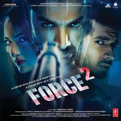 download film pki hd force 2 2016 full hd movie download 720p hdrip