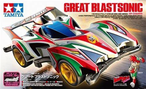 Tamiya Great Blast Sonic by レッツ ゴー 新章から烈のミニ四駆 Gブラストソニック 9月発売決定 マイナビニュース