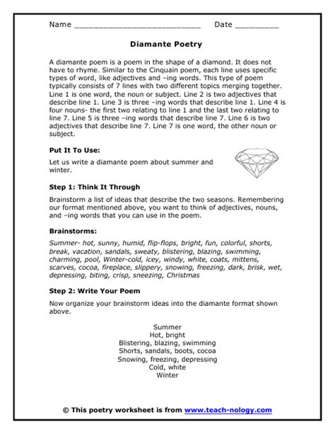Diamante Poem Template Printable   Search Results