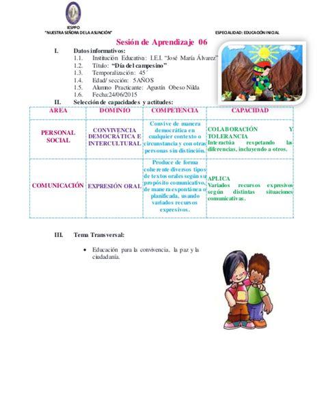 sesiones de aprendizaje por el dia de la madre sesiones de aprendizaje por el dia de la madre sesiones