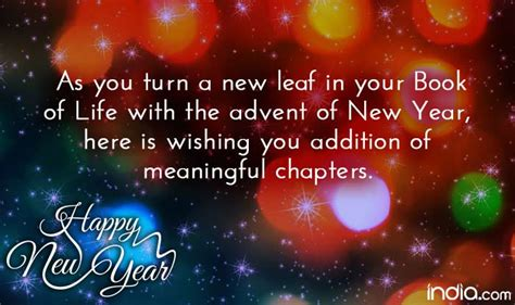 happy new year 2016 quotes best new year sms whatsapp